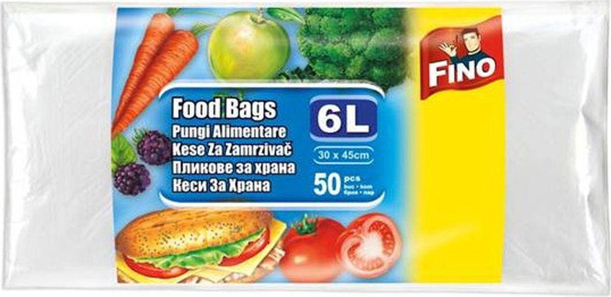 Классические полиэтиленовые пакеты для хранения продуктов, отдельно 50 шт. Подходят для хранения и упаковки. Прочные и вместительные.