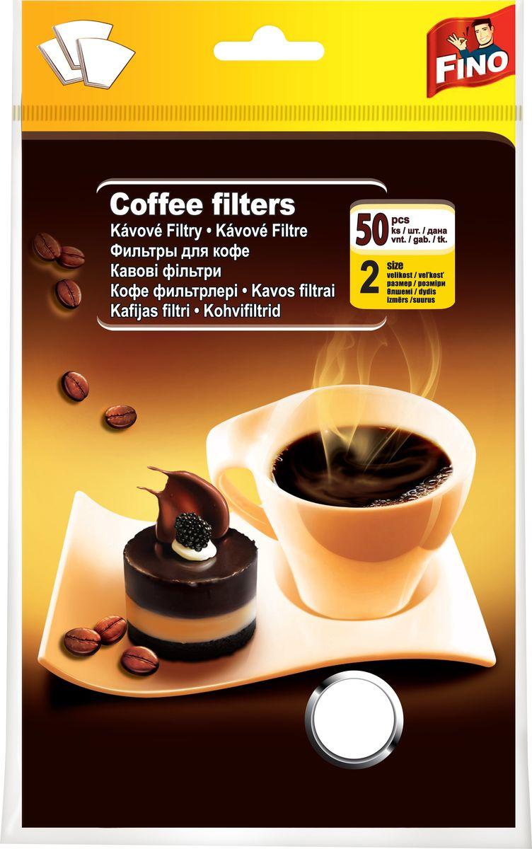 Упаковка классических фильтров для кофе из 50 шт. Хорошо пропускают напиток, не изменяют его вкус, полностью задерживают осадок.