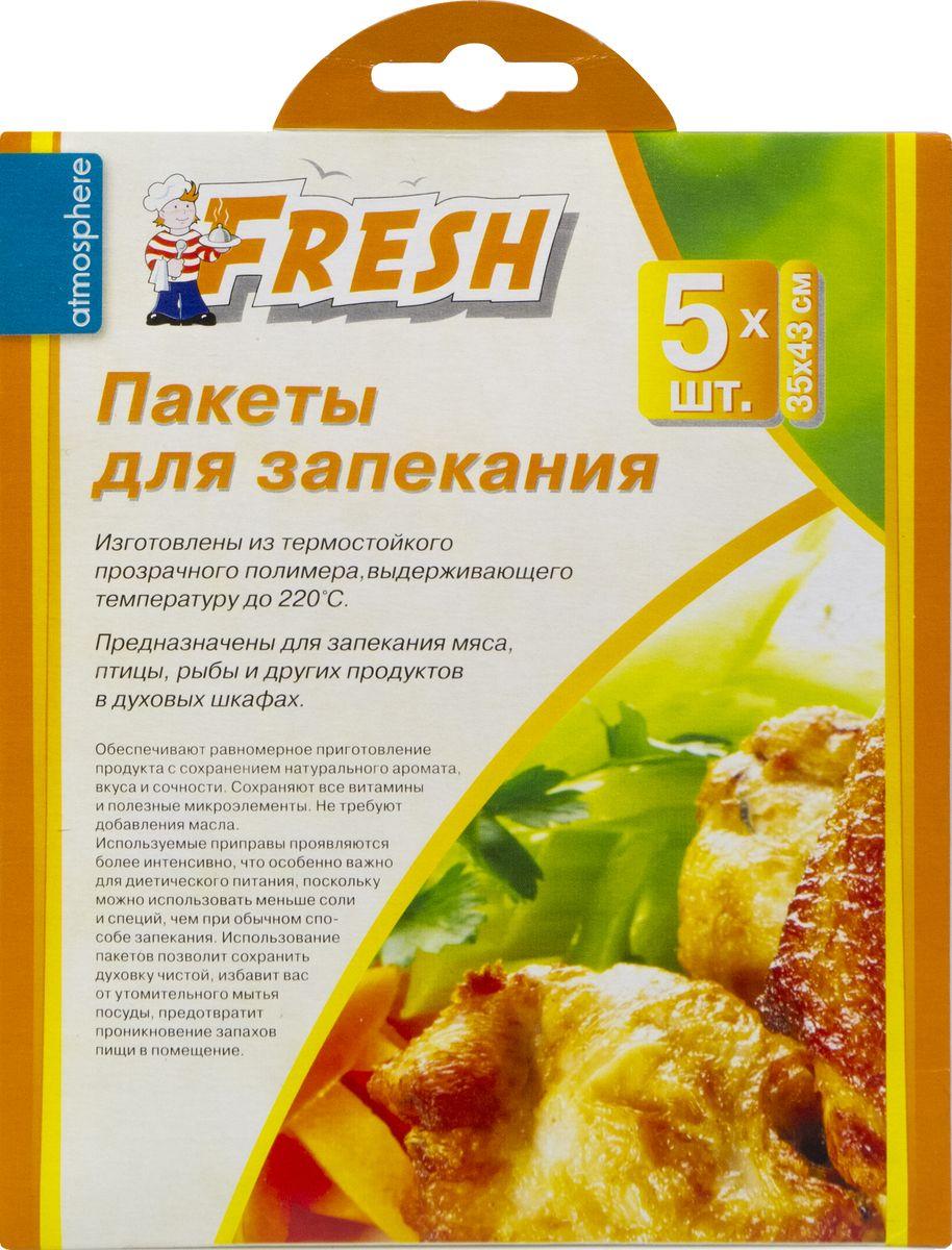 Пакеты для запекания мяса, птицы, рыбы и других блюд в духовом шкафу. Сохраняют натуральный вкус и аромат продуктов. Позволяет сохранить духовку чистой. В комплекте имеются удобные, термостойкие клипсы. Максимальная жаростойкость 220°С.