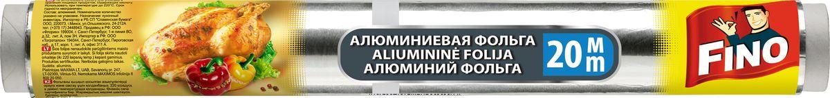 Бытовая алюминиевая фольга в рулоне, общая длинна 20 м. Некоторое время держит температуру упакованных продуктов - как холодных, так и горячих. Незаменима в поездках. Идеальна для приготовления блюд в духовом шкафу.