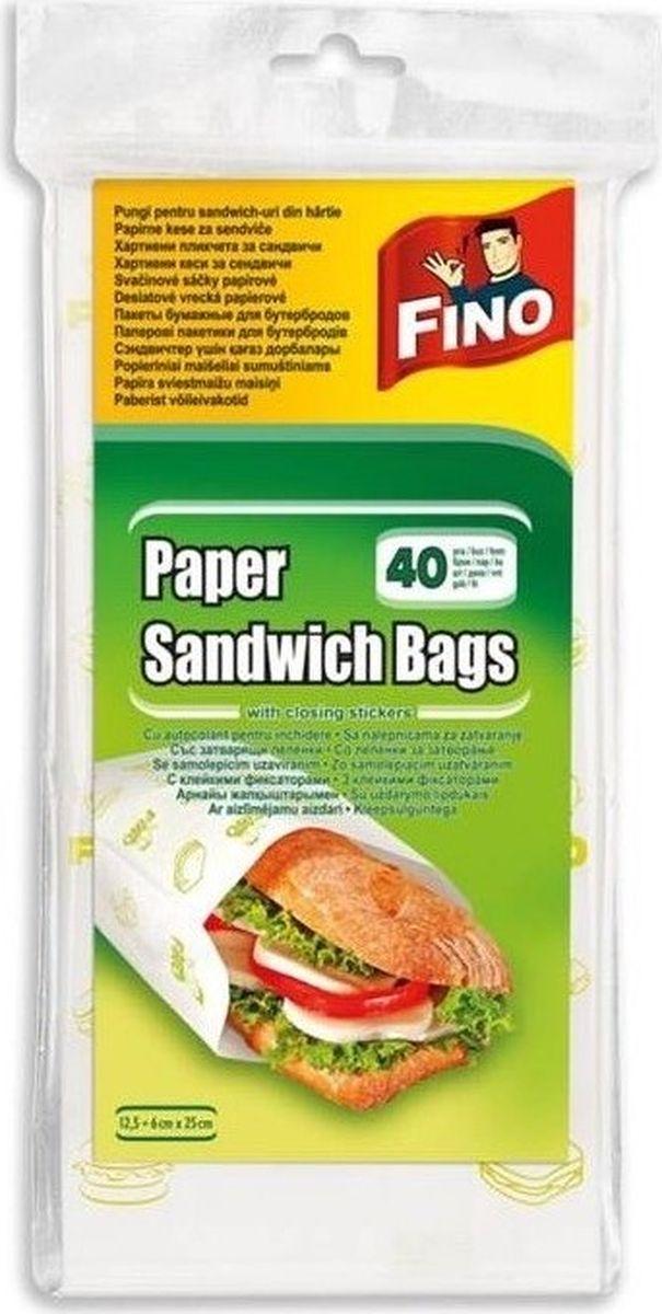 Пакеты для завтраков Fino, 40 шт пакеты для вакуумирования status vb 28 36 25
