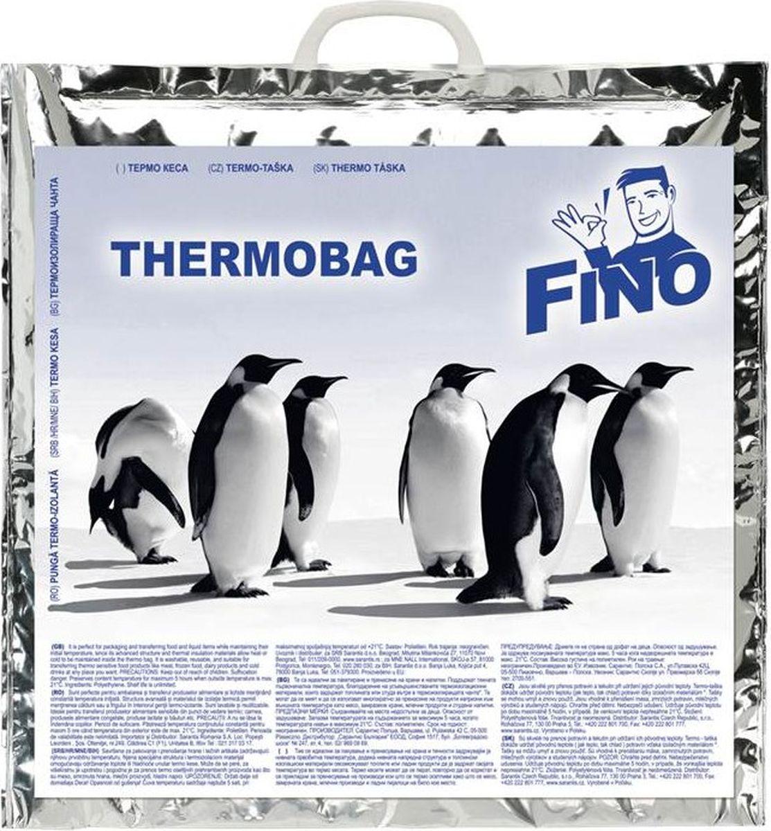 Трехслойная термо-сумка сохранит качество и свежесть продуктов - как замороженных, так и горячих. Имеет удобную ручку для транспортировки и зажим по всей длине, обеспечивая дополнительную защиту терморежима.