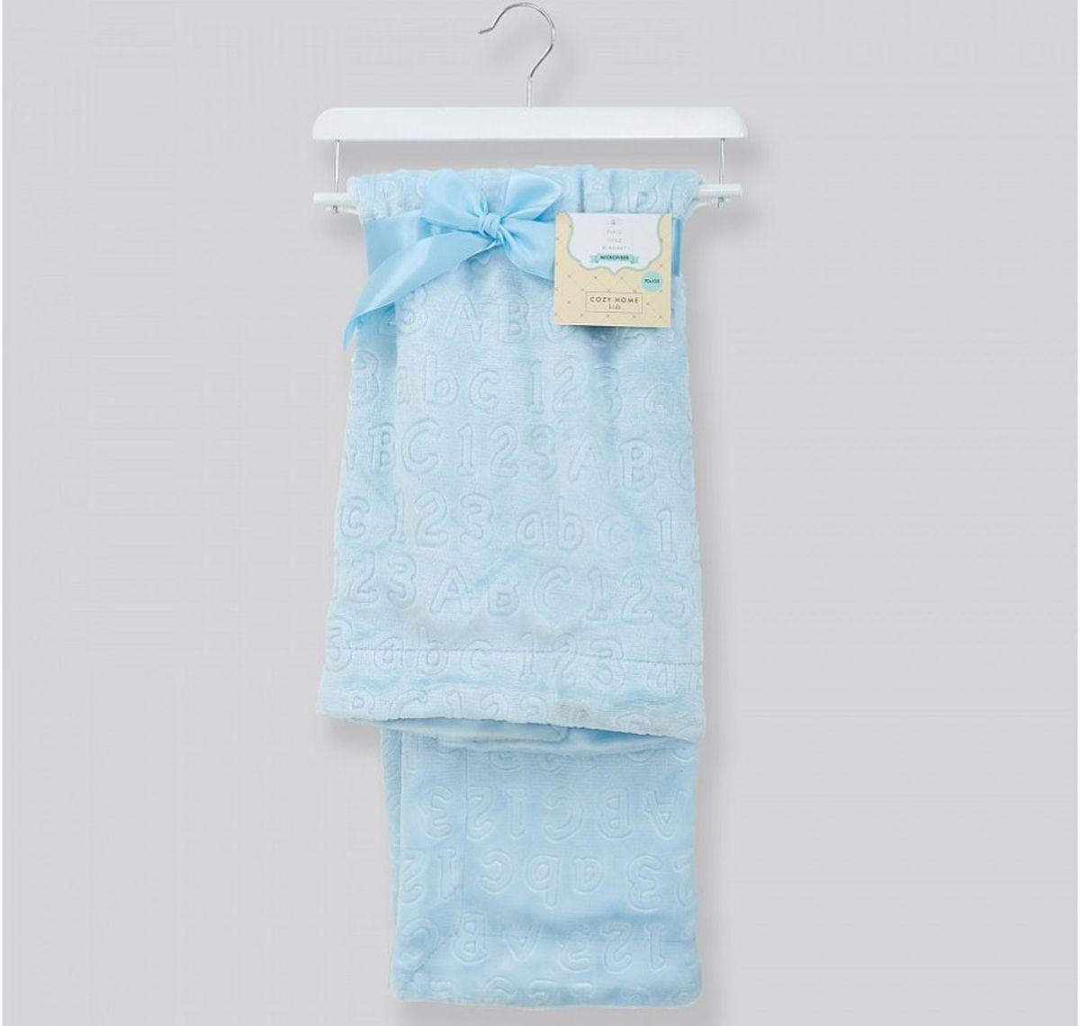 Плед детский Cozy Home Сhicca, цвет: голубой, 70 х 100 см