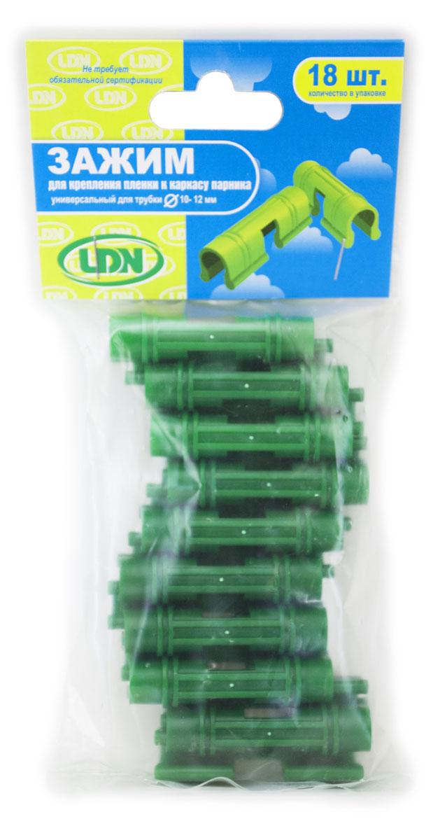 Зажим для дуг d10-12 ЛДН, 18 шт зажим для крепления пленки к каркасу парника garden show диаметр 20 мм 10 шт