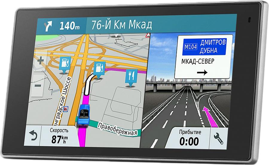 Garmin DriveLuxe 51 Russia LMT 5