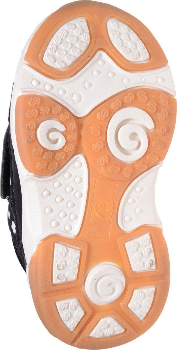 Детские кроссовки Колобок выполнены из дышащего текстиля и искусственной кожи. Подъем дополнен ремешками с липучками. Подкладка и стелька изготовлены из текстиля. Рельеф облегченной подошвы из полимера повышает сцепление с покрытием.