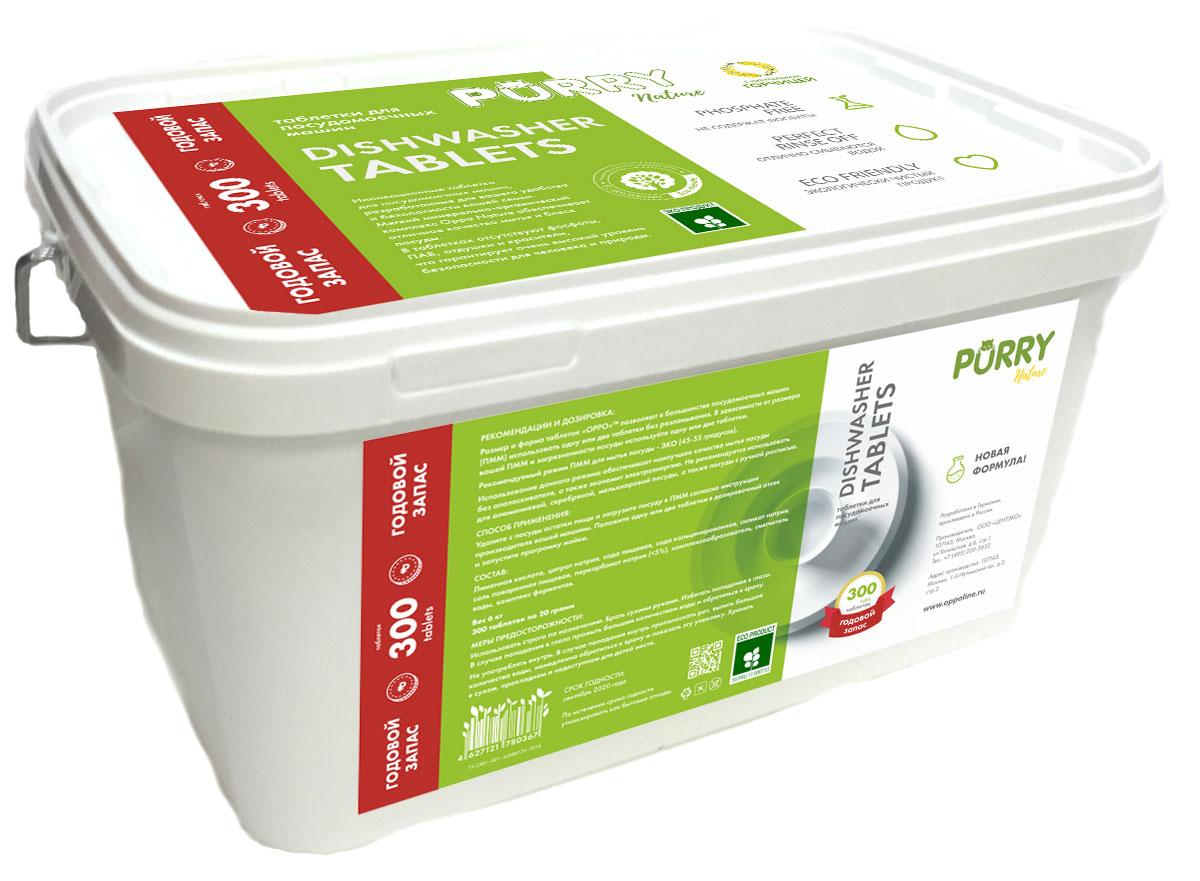 Таблетки для посудомоечной машины Purry  Nature , с натуральной горчицей, 300 шт -  Бытовая химия