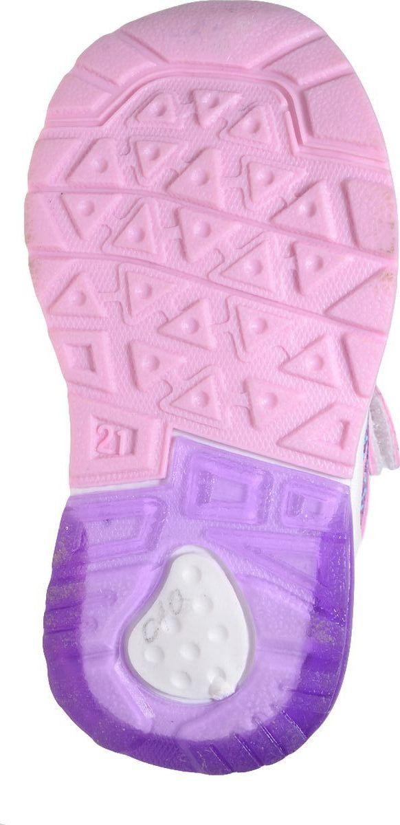Кроссовки от Отличник станут отличным дополнением гардероба каждого ребенка. Модель выполнена из текстиля. Ремешок с застежкой-липучкой и эластичная шнуровка обеспечивают надежную фиксацию модели на ноге. Ярлычок на заднике облегчает надевание. Стелька и подкладка из мягкого текстиля комфортны при ходьбе. Рифление на подошве обеспечивает идеальное сцепление с любыми поверхностями.