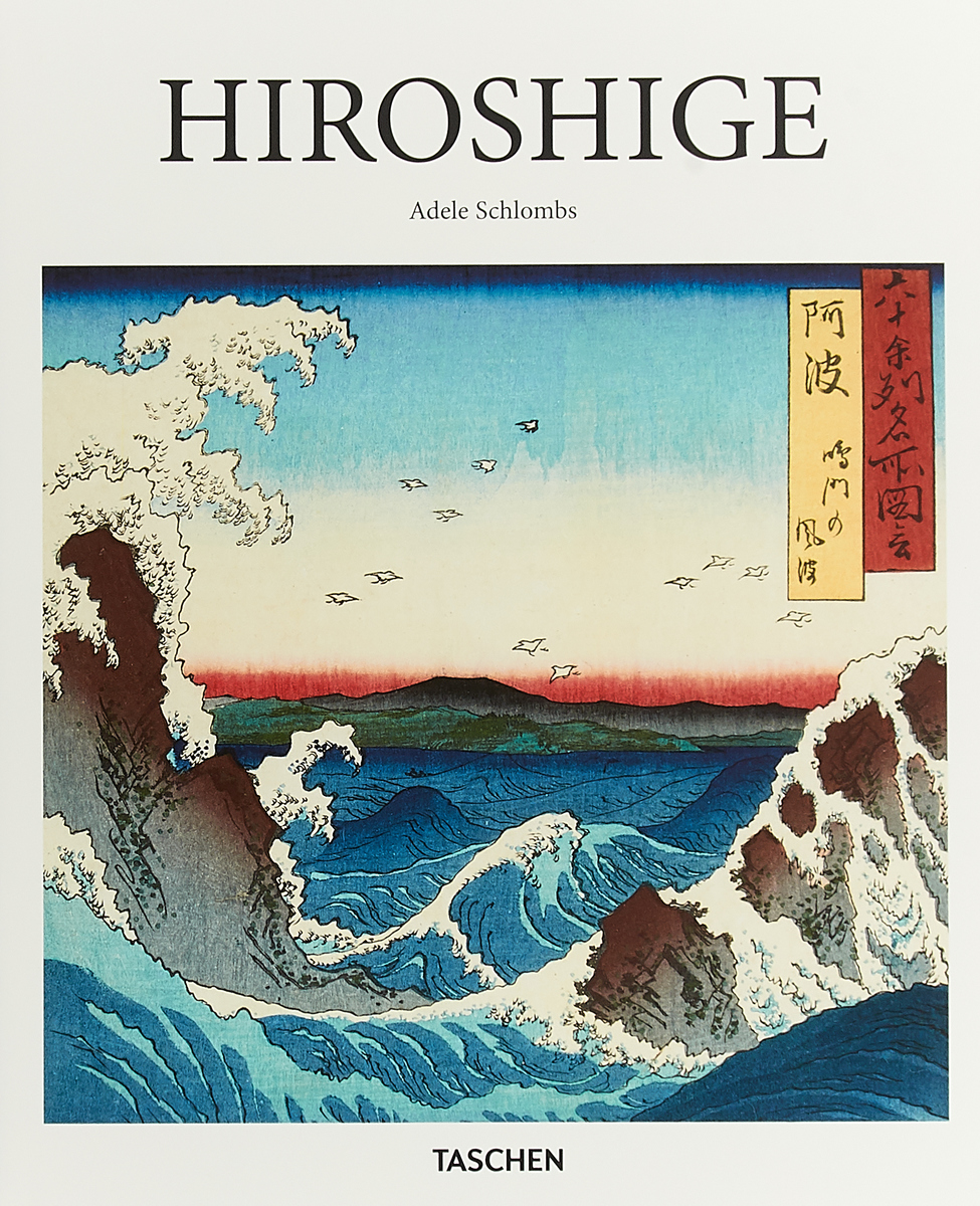 Hiroshige (Basic Art Series) HC mikhail uspensky hiroshige