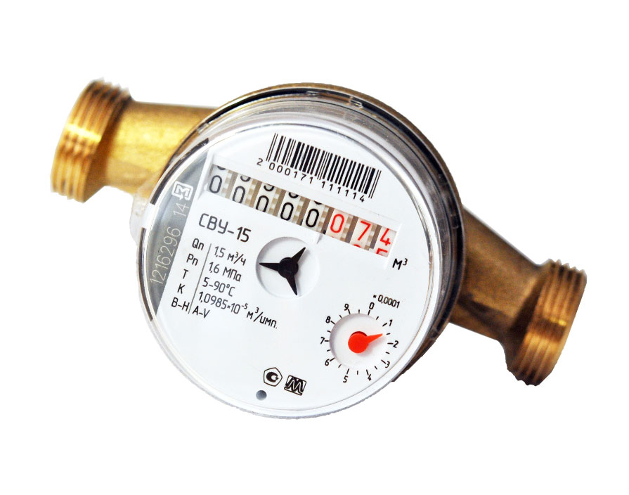 Счетчик воды универсальный крыльчатый МЕТЕР СВУ-15 (Невод) одноструйный, сухоходный предназначен для измерения объема воды по СанПиН 2.1.4.1074-01 и СанПиН 2.1.4.2496-09 и сетевой воды, протекающей по трубопроводу при температуре от 5°С до 90°С и рабочем давлении в водопроводной сети не более 1,6МПа (16кгс/см2).