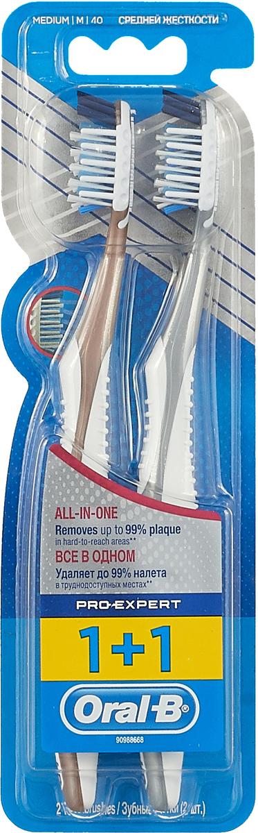 Oral-B Зубная щетка ProExpert Все в одном, 40 средняя, 1+1 шт, цвет: серый, бронзовый oral b oral b электрическая зубная щетка trizone 1000 d20 тип 3757 1 шт