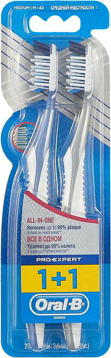 Oral-B Зубная щетка ProExpert Все в одном, 40 средняя, 1+1 шт, цвет: синий, серый oral b oral b детская зубная щетка oral b db4 на батарейках 1 шт