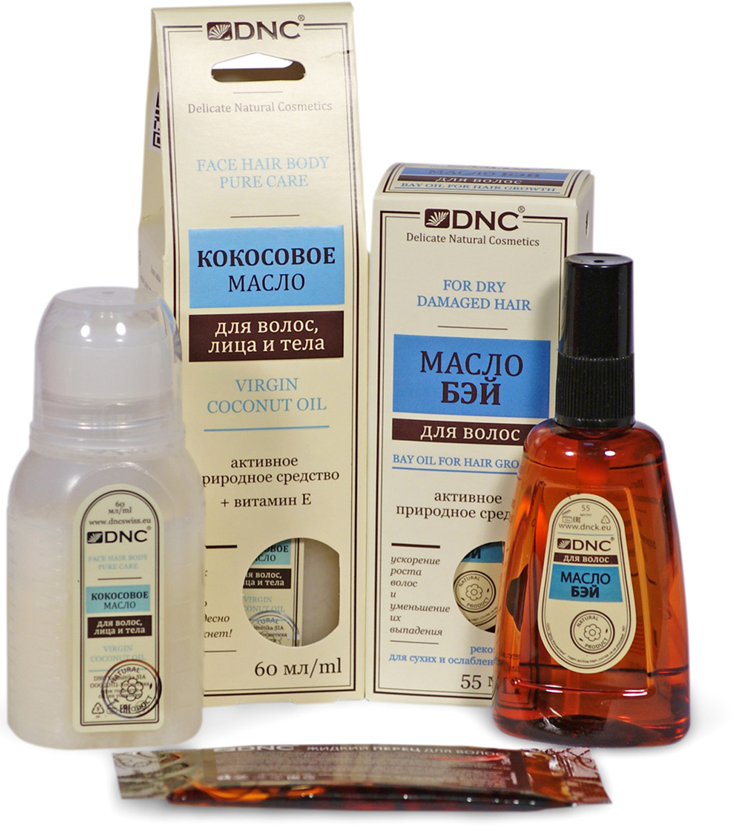 DNC Набор: Кокосовое масло, 60 мл, Масло Бэй, 55 мл + Подарок Жидкий перец для волос, 15 мл масло бэй для волос 55 мл dnc масло бэй для волос 55 мл