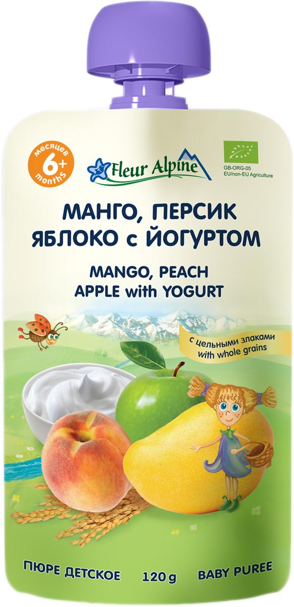 Флёр Альпин Органик пюре манго-персик-яблоко-йогурт, с 6 месяцев, 120 г1060Детское пюре Fleur Alpine производится из спелыхорганических манго и персиков, из гипоаллергенных сортов яблок с добавлениемнатурального йогурта из цельного молока.Манго – настоящая сокровищница витаминов и минералов. 12 аминокислот, витамины А,С и группы В, много калия, цинка и других элементов. Кроме того, благодаря калию всвоем составе манго благотворно действует на сердце и сосуды. Персик обладает полезными и лечебными свойствами для организма. Он содержиторганические кислоты: яблочная, винная, лимонная, винная, минеральные соли, такие каккалий, железо, фосфор, марганец, медь, цинк, селен и магний. Персики богаты хорошимвитаминным комплексом: витамин С, витамины группы В, Е, К, РР, а также каротин. Всостав персиков также входят пектины и эфирные масла. Яблоки богаты природными сахарами, органическими кислотами, витаминами имикроэлементами.Йогурт - кисломолочный продукт, который производится из натурального молока путемего сквашивания специальными культурами. Живые йогуртовые культуры положительновоздействуют на работу желудочно-кишечного тракта, поддерживают баланс кишечноймикрофлоры и улучшают процесс пищеварения. «Живой» йогурт – источник витаминов,особенно много в нем витаминов В2 и В12, D, кальция, фосфора и других минеральныхвеществ.Способ употребления:Продукт готов к употреблению. Открыть упаковку и выдавить необходимое количествопюре прямо в ложку или тарелку. Начинать кормить с 1 чайной ложки 2 раза в день,постепенно увеличивая объем в соответствии с возрастом ребенка и рекомендациямипедиатра.Пищевая ценность в 100 г продукта:Энергетическая ценность – 87 ккалБелки - 2,6 гЖиры – 1,3 г