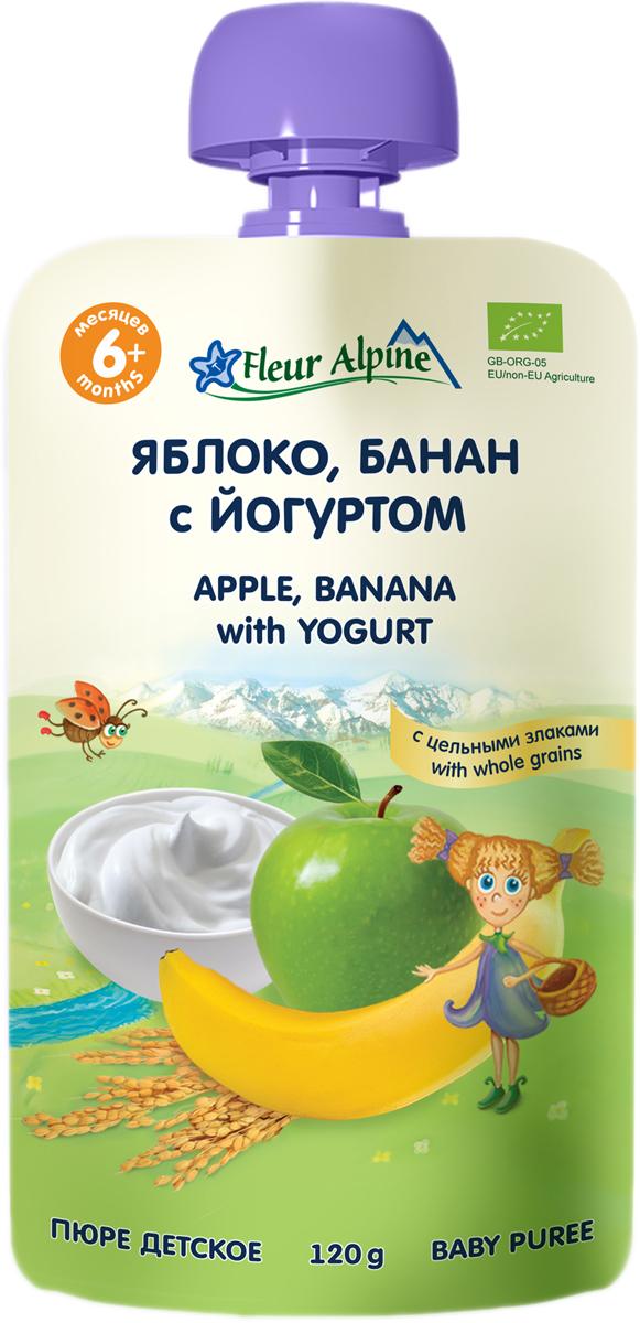 Флёр Альпин Органик пюре яблоко-банан-йогурт, 6 мес. , 120г Fleur Alpine