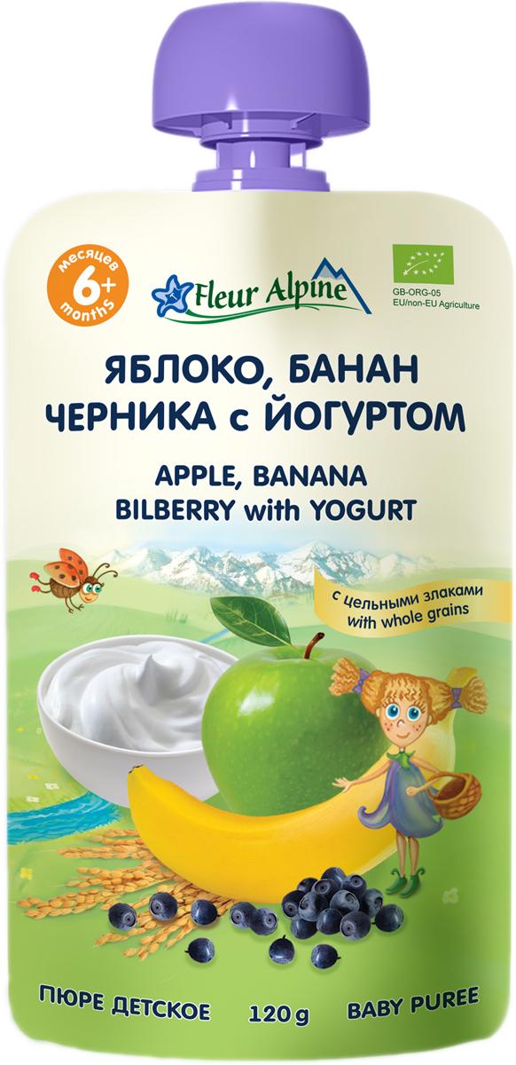 Флёр Альпин Органик пюре яблоко-банан-черника-йогурт с 6 месяцев, 120 г сладкая сказка печенье дед мороз и снегурочка 400 г