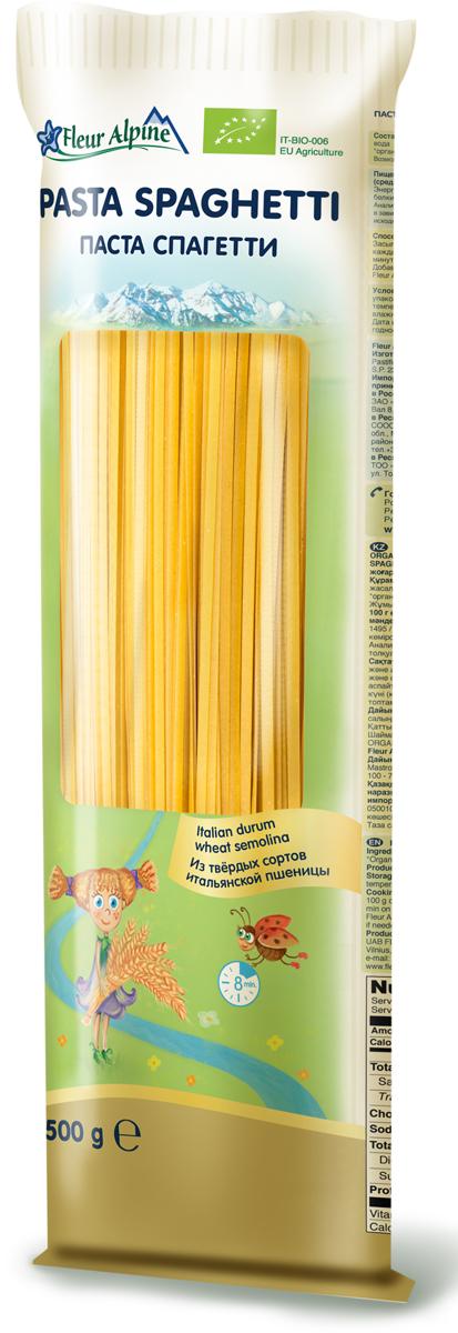 Флёр Альпин Органик паста спагетти, 500 г ufeelgood organic pumpkin seeds органические семена тыквы 150 г