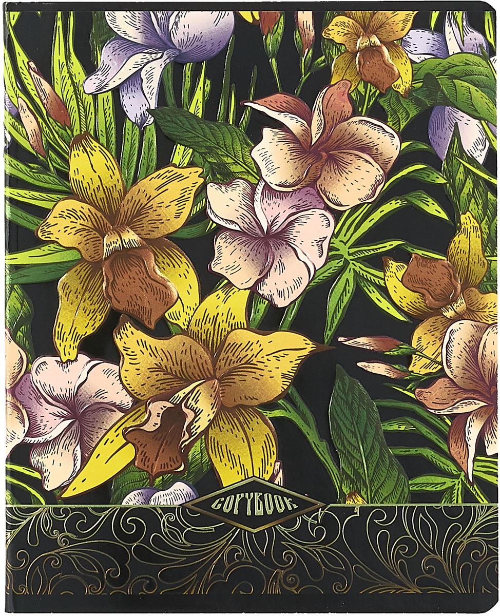 Magic Lines Тетрадь Прекрасные цветы 48 листов в клетку 28232_вид2 magic lines тетрадь листья 48 листов в клетку