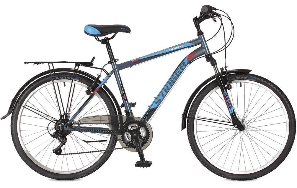 Велосипед дорожный Stinger Traffic, цвет: серый, 26, рама 18