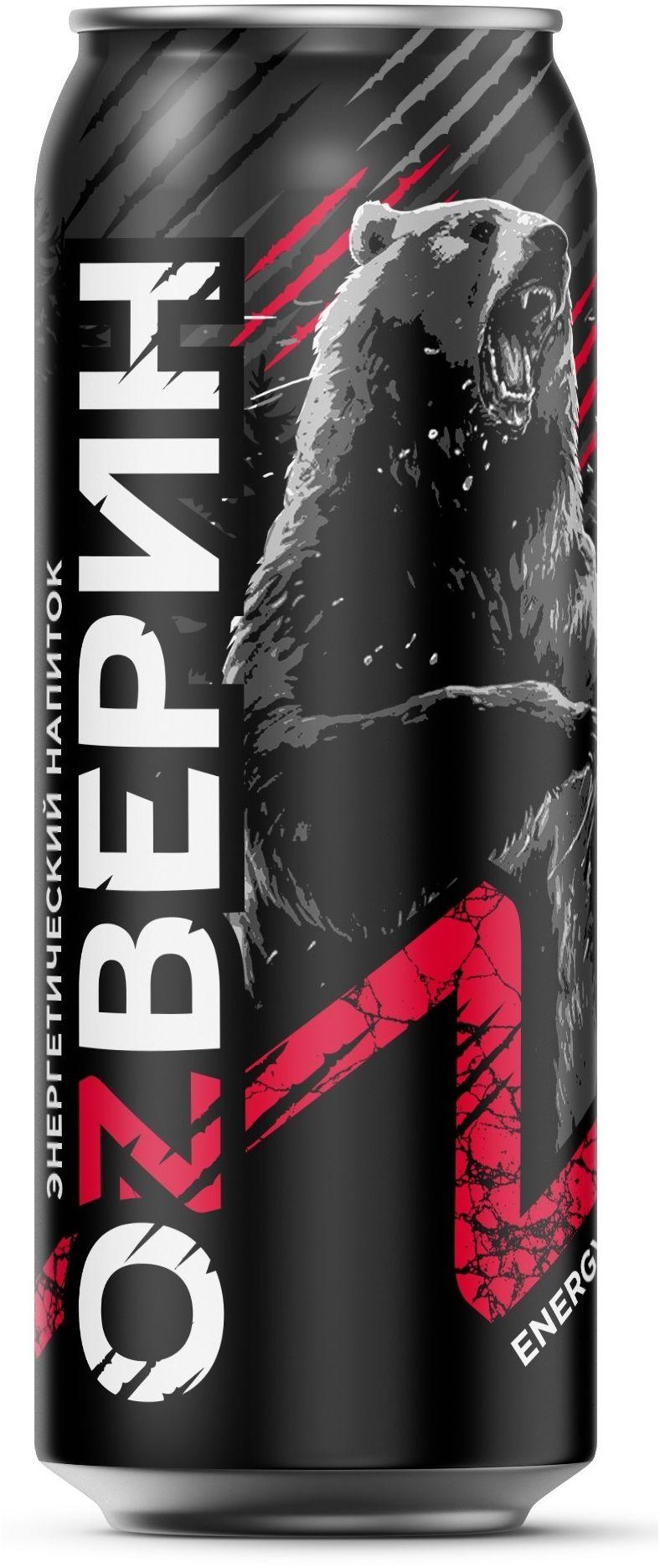 Энергетический напиток Озверин в темном,450 мл медовая серия peroni вкус россии 3 x 30 мл
