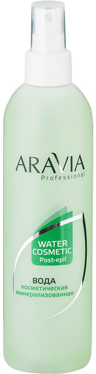 Вода косметическая минерализованная с мятой и витаминами, 300 мл тоник перед парафинотерапией aravia professional 300 мл для очищения и увлажнения кожи с мятой и ромашкой