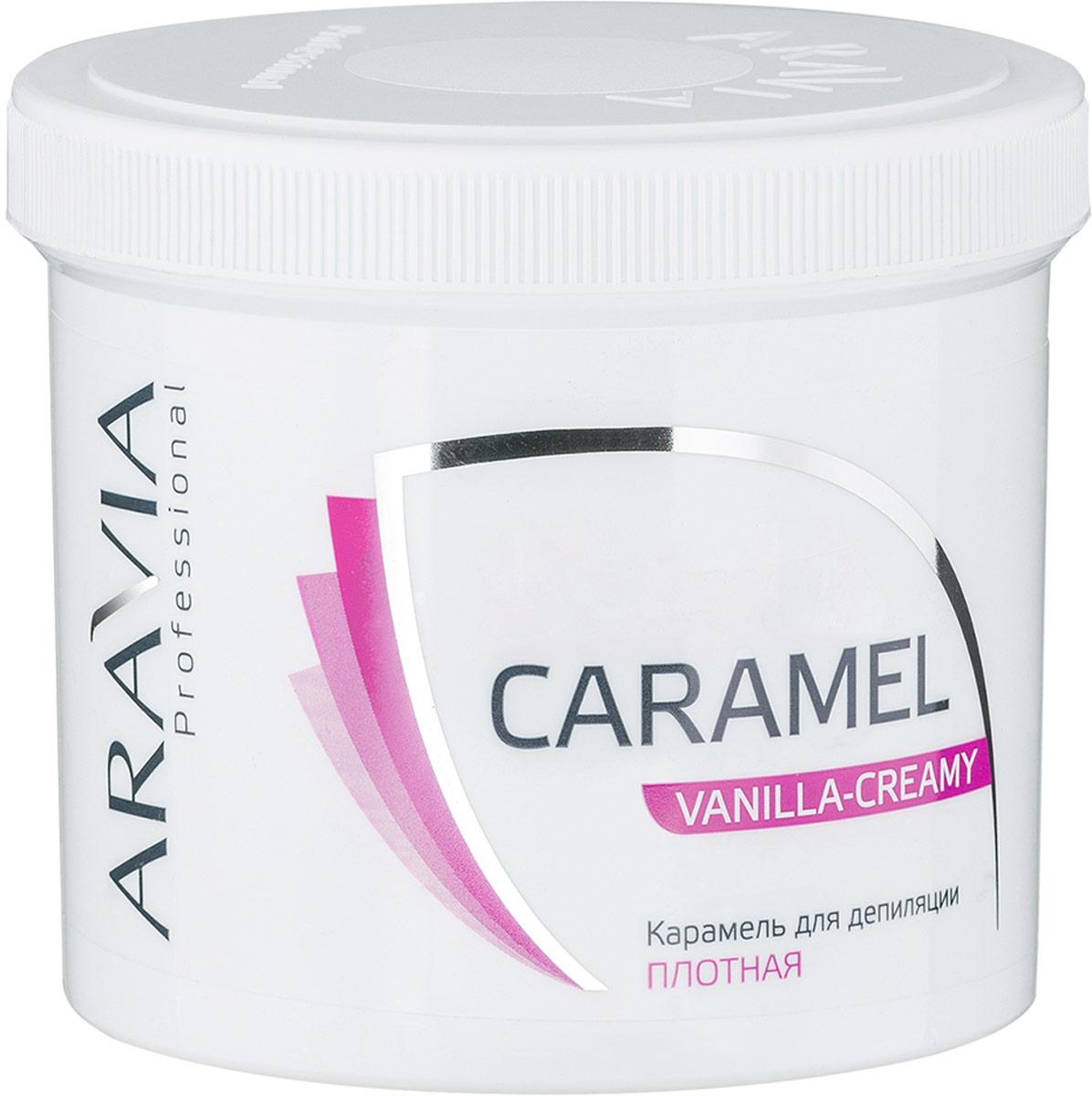 Карамель для депиляции Ванильно-сливочная плотной консистенции протеин fuze сreatine сливочная карамель 750 г