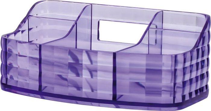 Органайзер фиолетовый