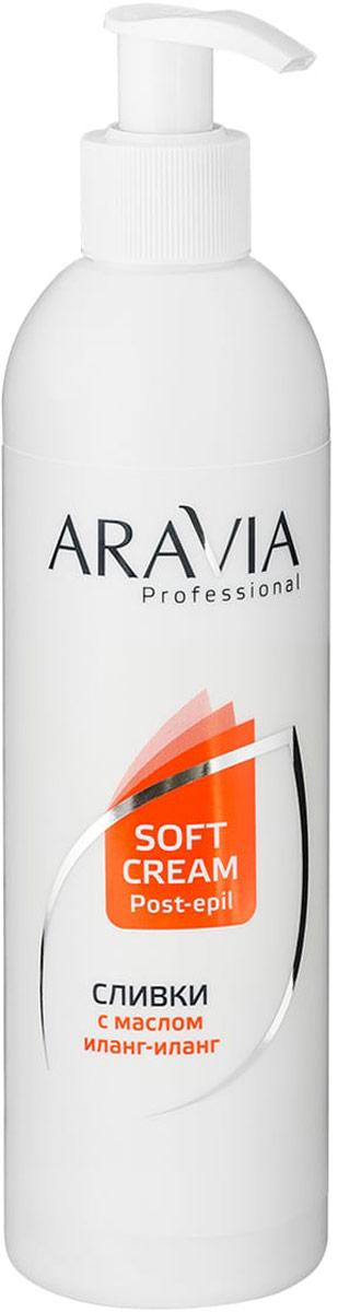 Сливки для восстановления рН кожи с маслом иланг-иланг, 300 мл aravia professional сливки для восстановления рн кожи с маслом иланг иланг флакон с дозатором 150 мл