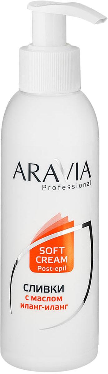 Сливки для восстановления рН кожи с маслом иланг-иланг, 150 мл aravia professional сливки для восстановления рн кожи с маслом иланг иланг флакон с дозатором 150 мл