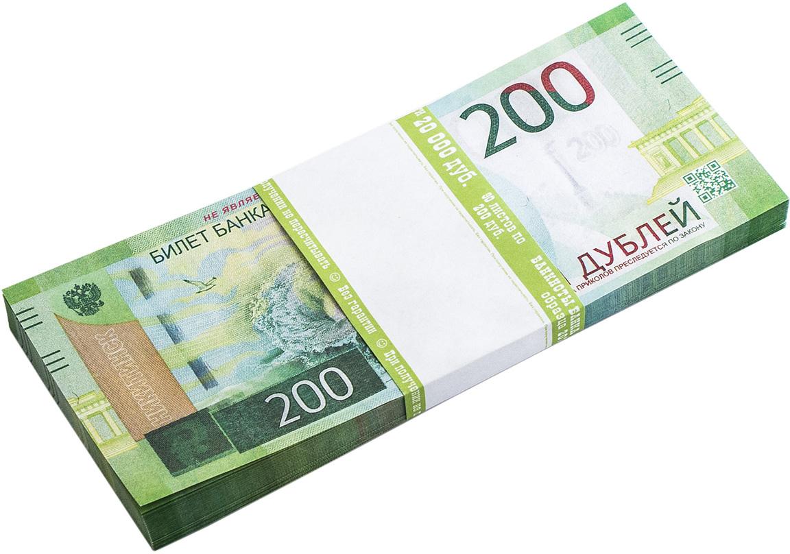 Деньги сувенирные Эврика Забавная пачка 200 руб, цвет: зеленый98802Юмор - настоящее богатство! Купюры в пачке выглядят совсем как настоящие, к тому же и банковской лентой перехвачены... Но вглядитесь внимательней, и Вы увидите надписи: Билет Банка приколов и Не является платёжным документом . Двухсторонняя печать. Транспортная упаковка - полиэтиленовая плёнка. Масса забавных розыгрышей тут же приходит на ум, не правда ли. Только не шутите с работниками банка, сотрудниками ГАИ и налоговой инспекции. Количество листов в пачке не нормировано (в пределах 80-100 листов). Упаковка - пакет еврослот.