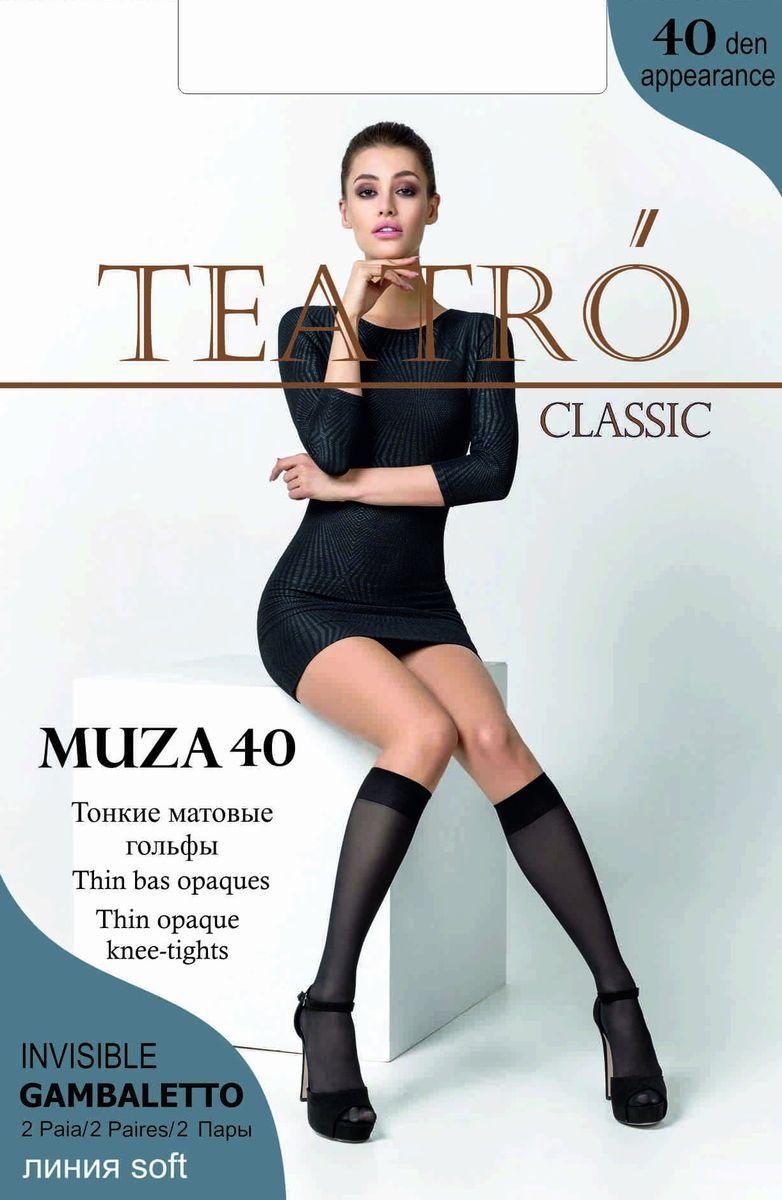 Гольфы женские Teatro Muza 40, цвет: Nero (светло-коричневый), 2 пары. Размер универсальный teatro completo