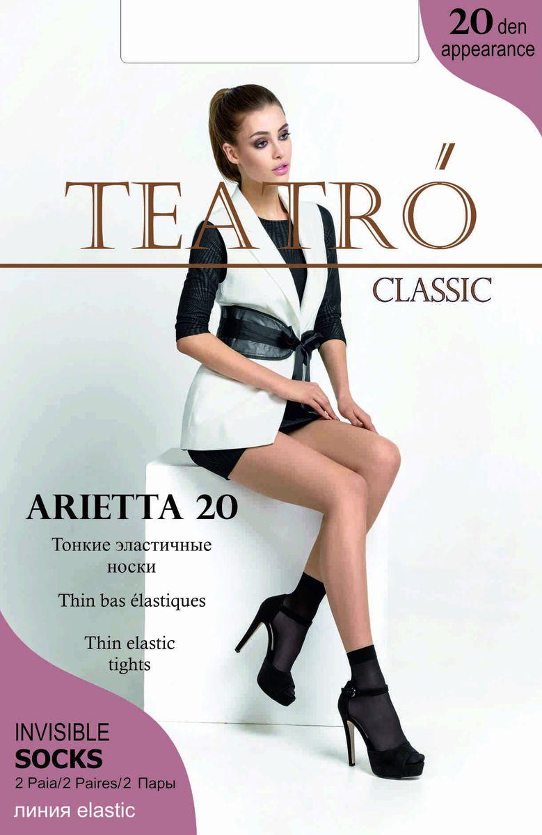 Носки женские Teatro Arietta 20, цвет: Melon (светло-бежевый), 2 пары. Размер универсальный чулки женские teatro prestige 40 цвет melon светло бежевый размер 4