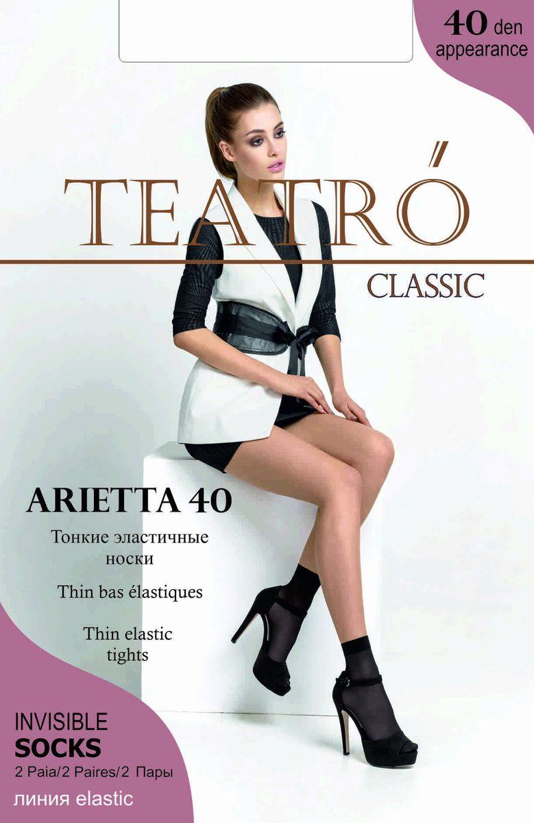 Носки женские Teatro Arietta 40, цвет: Melon (светло-бежевый), 2 пары. Размер универсальный чулки женские teatro prestige 40 цвет melon светло бежевый размер 4