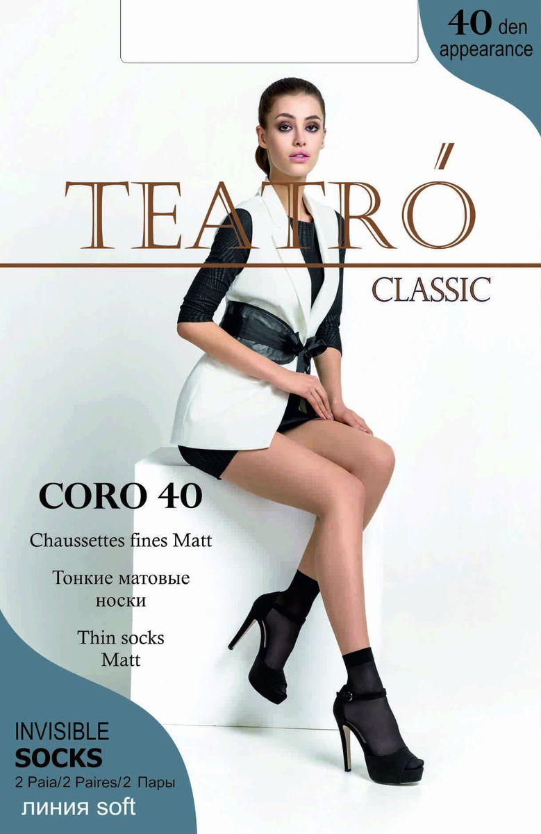 Носки женские Teatro Coro 40, цвет: Melon (светло-бежевый), 2 пары. Размер универсальный чулки женские teatro prestige 40 цвет melon светло бежевый размер 4