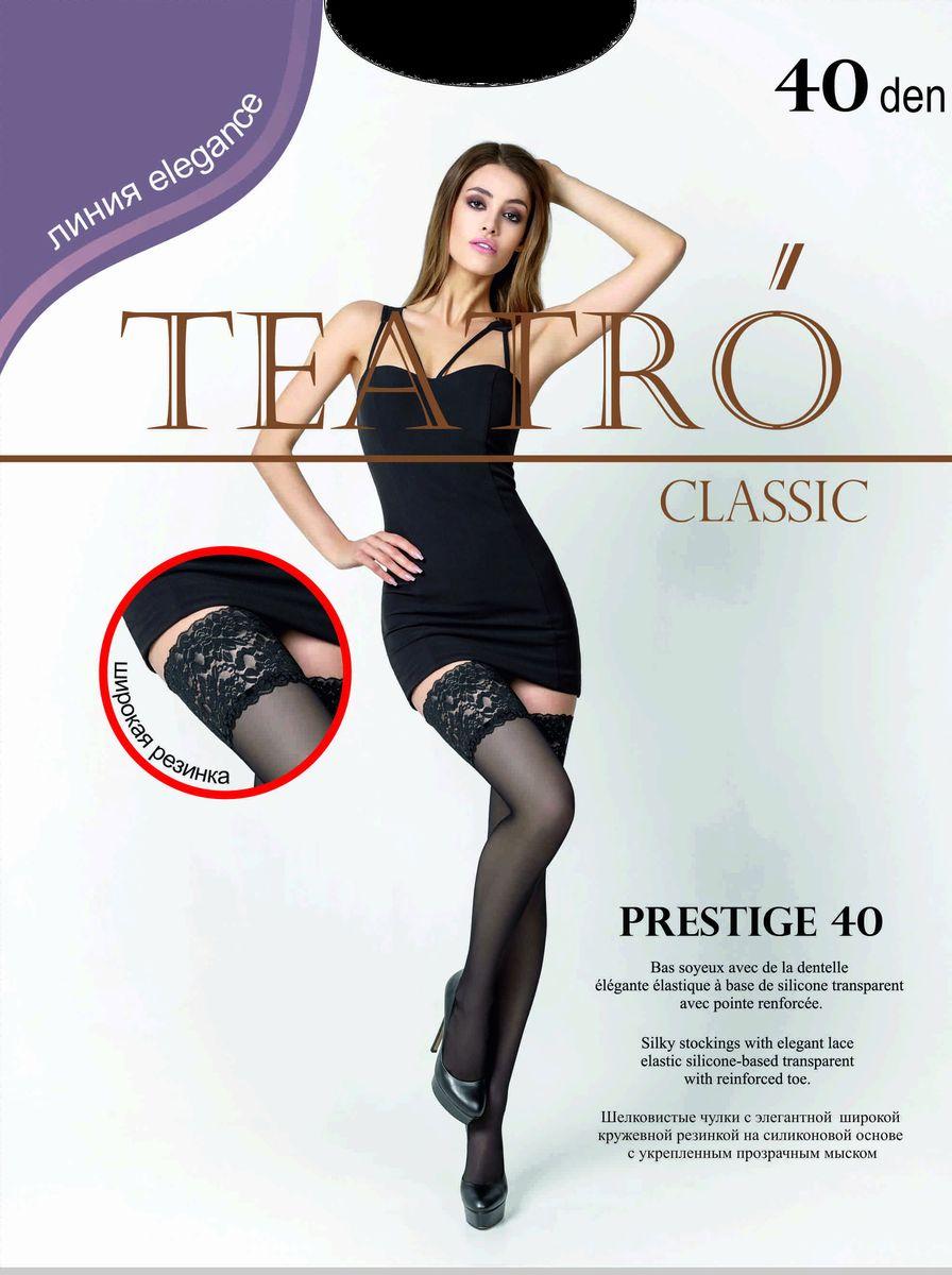 Чулки женские Teatro Prestige 40, цвет: Bianco (белый). Размер 4 чулки женские teatro prestige 40 цвет melon светло бежевый размер 4