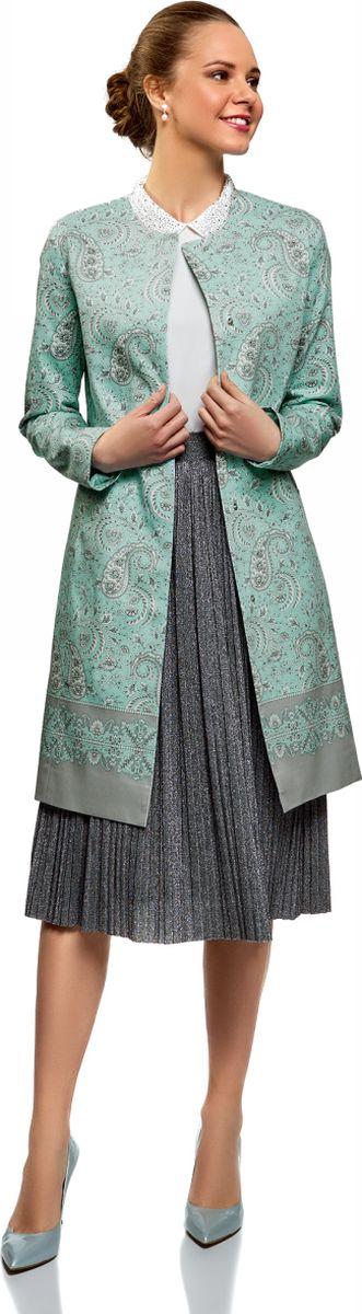 Купить Пальто женское oodji Ultra, цвет: бирюзовый, серый. 10103038/14522/7323E. Размер 36 (42-170)