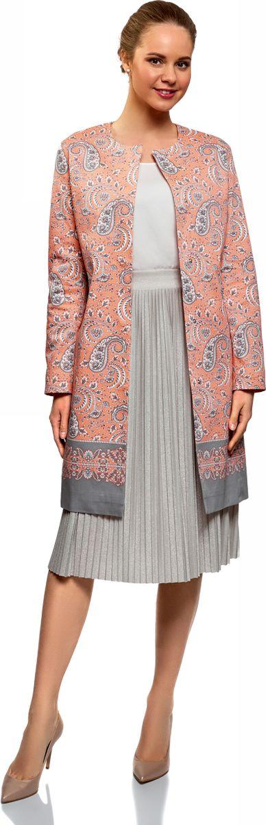 Купить Пальто женское oodji Ultra, цвет: персиковый, серый. 10103038/14522/5423E. Размер 36 (42-170)