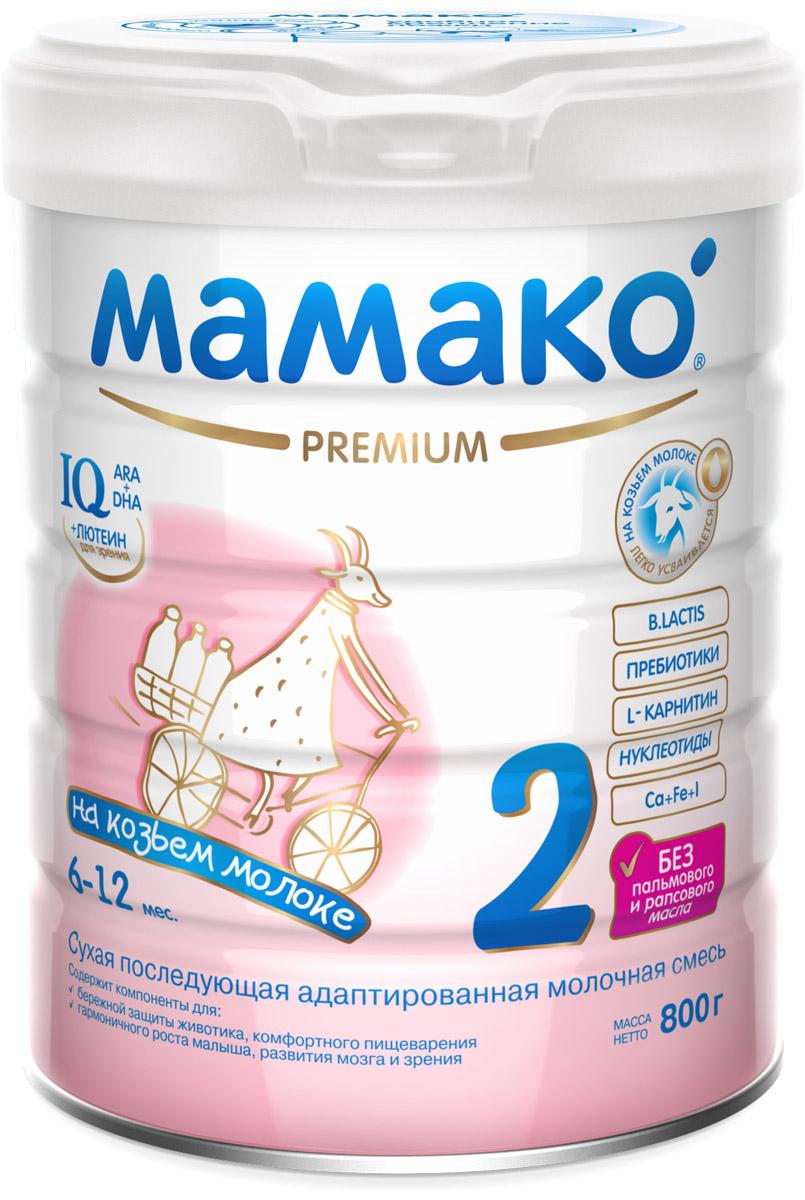 Мамако 2 смесь молочная на основе козьего молока Премиум для детей от 6 до 12 месяцев, 800 г wellber стельное белье для детской кровати 145x100cm