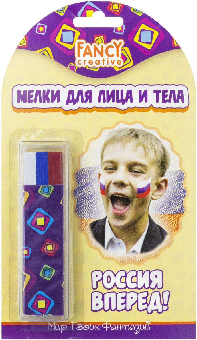 Fancy Creative Мелки для лица и тела Россия вперед канцелярия fancy creative набор цветной фольгированной бумаги a4 5 цв 5 л