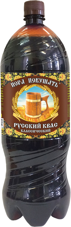Пора покушать Квас классический натурального брожения фильтрованный, пастеризованный, 2 л русский дар традиционный квас 2 л