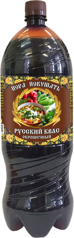 Пора покушать Квас окрошечный натурального брожения фильтрованный, пастеризованный, 2 л русский дар традиционный квас 2 л