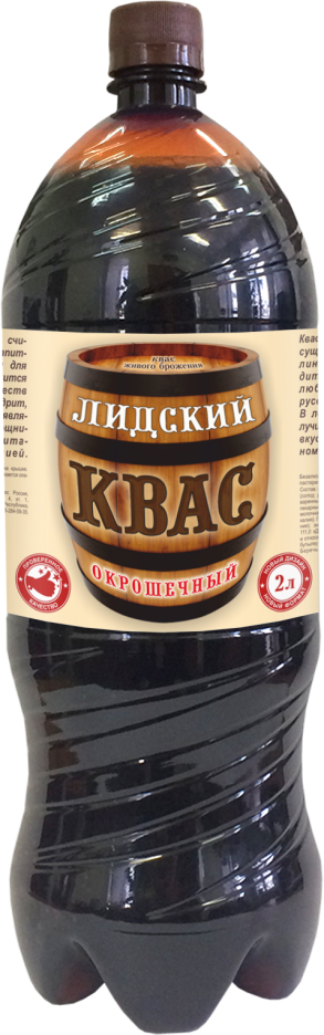 Лидский Квас окрошечный натурального брожения фильтрованный, пастеризованный, 2 л русский дар традиционный квас 2 л