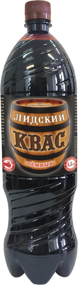 Лидский Квас темный натурального брожения фильтрованный, пастеризованный, 1,5 л кубанский квас 2 л