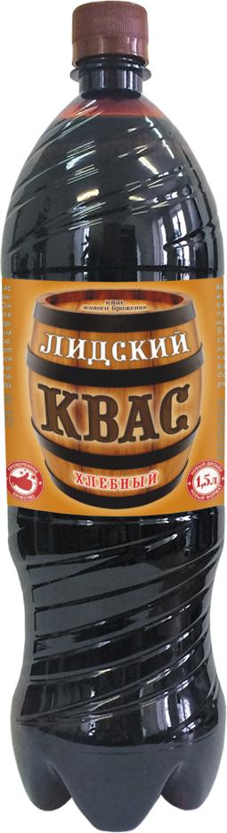 Лидский Квас хлебный натурального брожения фильтрованный, пастеризованный, 1,5 л русский дар традиционный квас 2 л