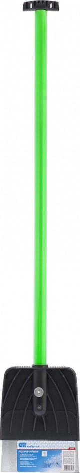 Ледоруб-скребок  Сибртех , р/ч 200 мм, металлический черенок, длина 1290 мм -  Ручной садовый инструмент