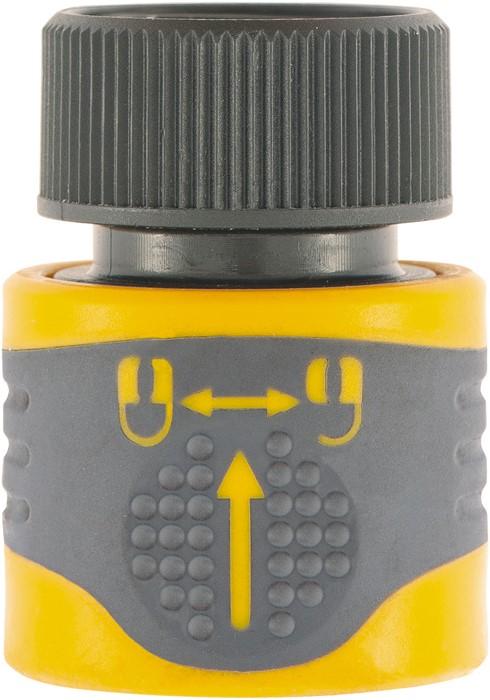 Предназначены для быстрого подключения шланга к напорной магистрали.  Покрыты термопластичной резиной.