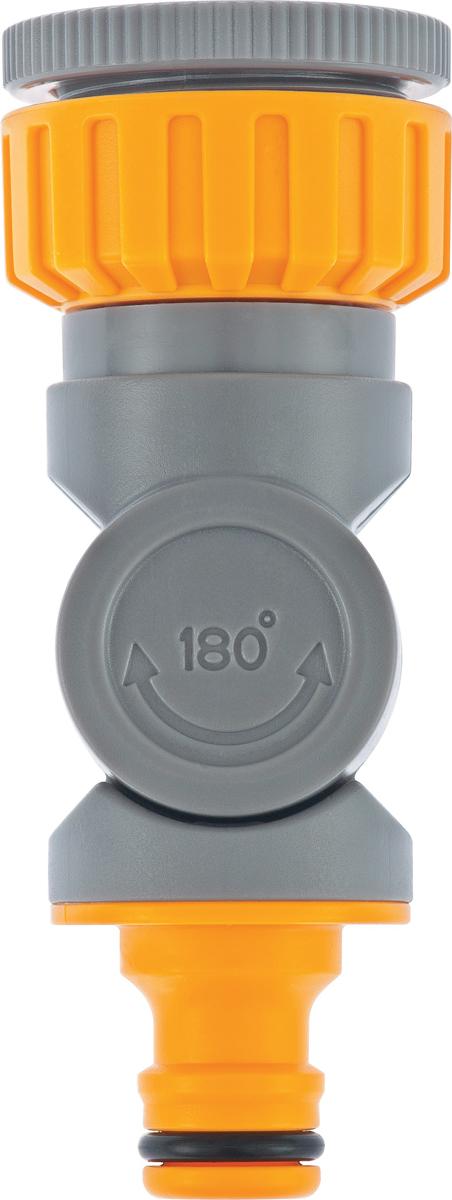 Предназначен для использования в качестве переходника между резьбовым соединением (например,краном) и быстросъемным соединителем.  Шарнирный механизм позволяет менять направление соединений на 180°, защищая шланг от перегибов и перекручивания.