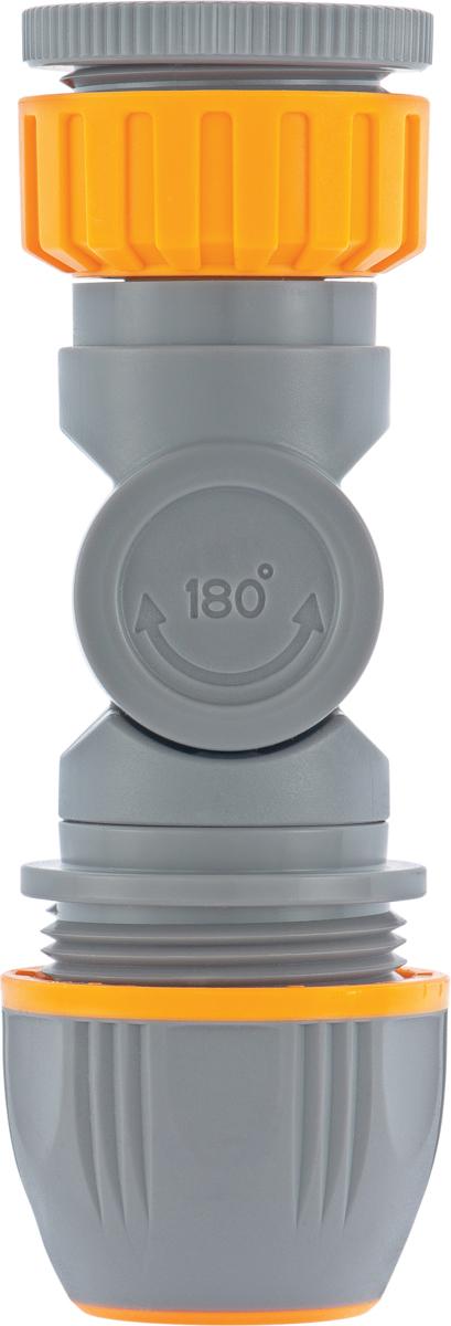 """Предназначены для быстрого соединения поливочного шланга от 1/2"""" до 3/4"""" с резьбовым соединением от 1/2""""-3/4"""".  Шарнирный механизм позволяет менять направление соединений на 180°, защищая шланг от перегибов и перекручивания."""