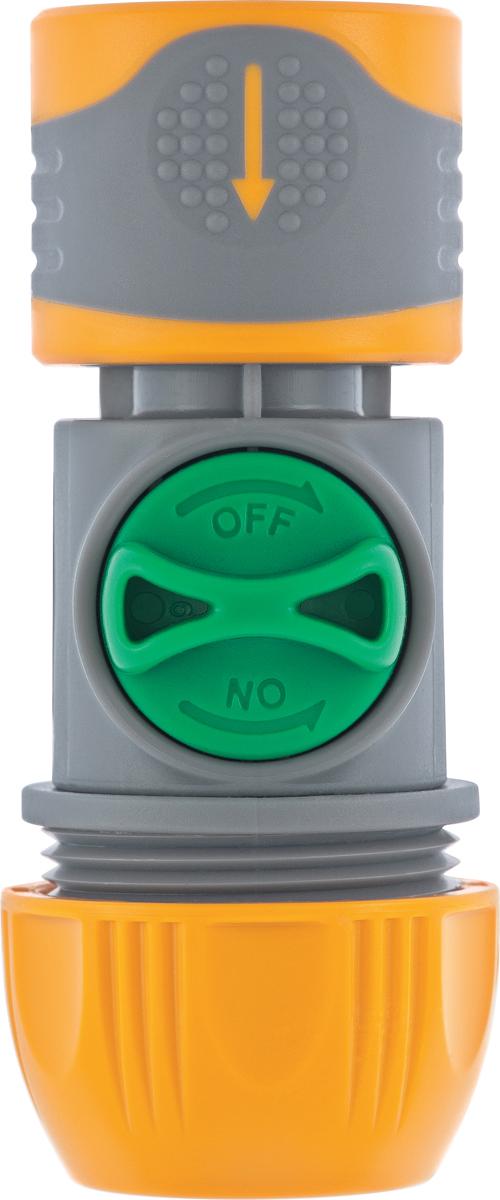 Предназначены для быстрого подключения шланга к системе полива.  Используются в качестве переходника между штуцером.  Оснащены механизмом блокировки, который исключает случайное рассоединение.  Покрыты термопластичной резиной.