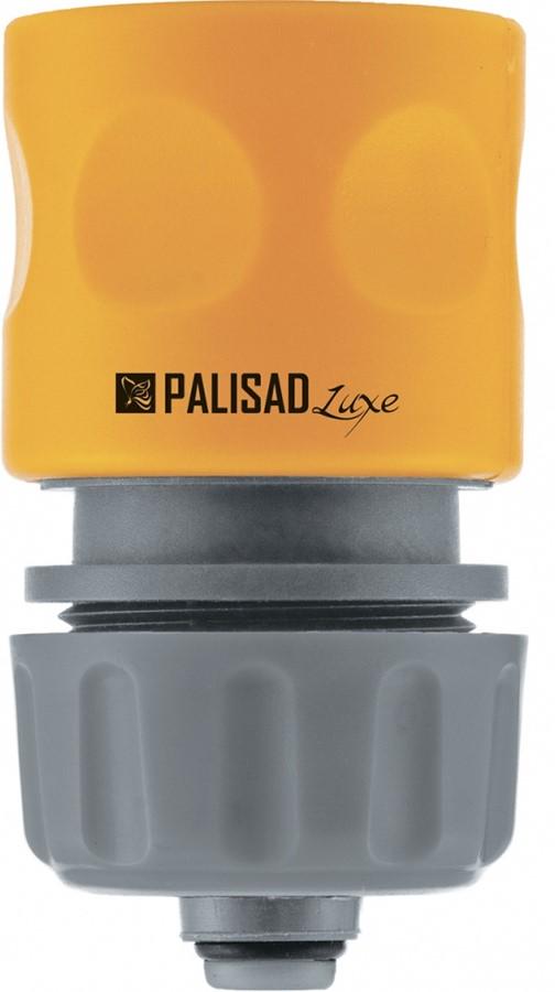 Предназначен для быстрого подключения распыляющей насадки к шлангу.  Функция «Аквастоп» автоматически прекращает подачу воды при отсоединении насадки от шланга и возобновляет при подключении.